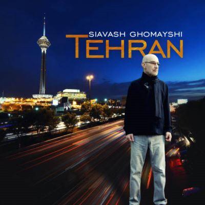 دانلود آهنگ جدید سیاوش قمیشی تهران