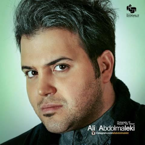 دانلود آهنگ یا هیشکی یا تو از علی عبدالمالکی
