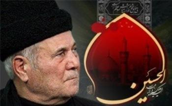دانلود کلیپ ویدئویی حاج سلیم موذن زاده اردبیلی اکبر باخ اکبر باخ