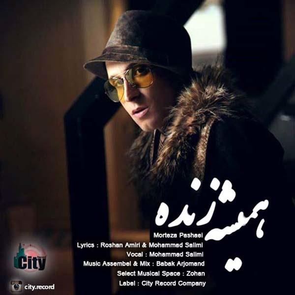 دانلود آهنگ جدید محمد سلیمی همیشه زنده
