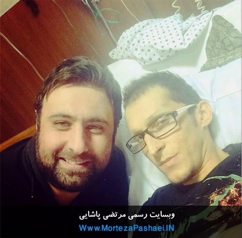 آخرین خبر مرتضی پاشایی از زبان محمد علیزاده (+عکس)