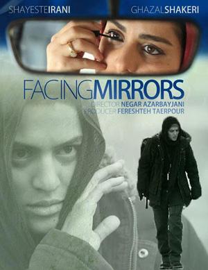 دانلود فیلم آینه های روبرو