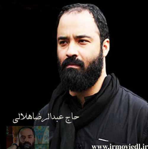 مداحی جدید حاج عبدالرضا هلالی شب ششم محرم ۹۳