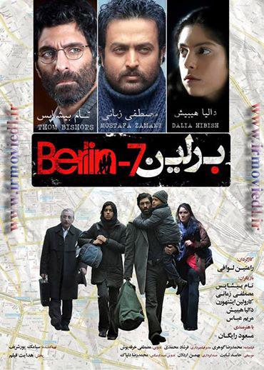 دانلود فیلم برلین -7
