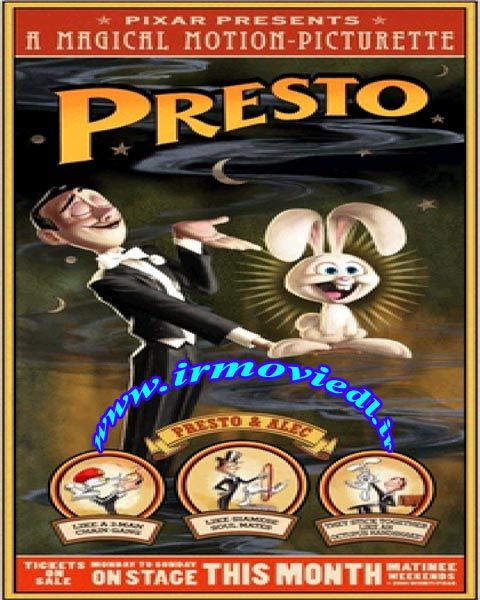دانلود کارتون شعبده باز و خرگوش Presto 2008