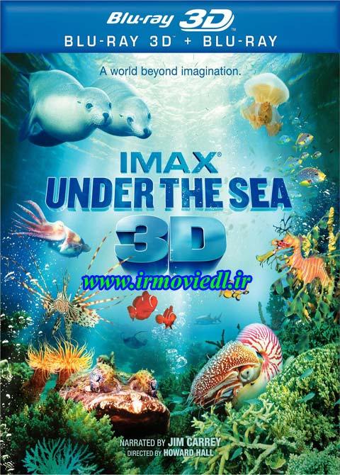 دانلود مستند زیر دریا Under the Sea 2009
