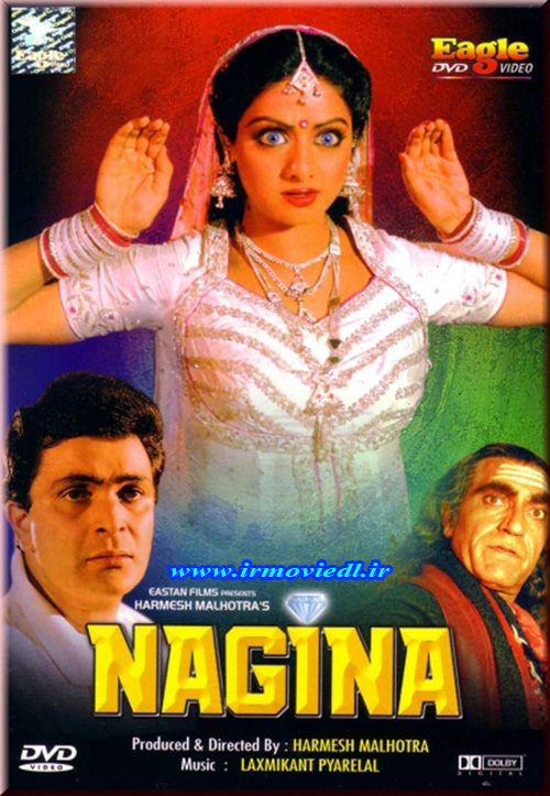 فیلم هندی ملکه مارها