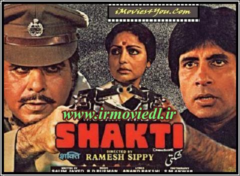 فیلم هندی قانون