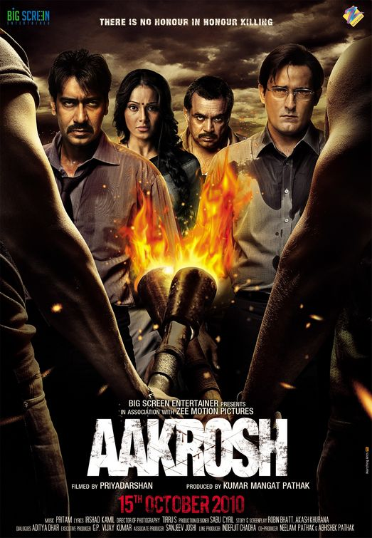 فیلم هندی خشم