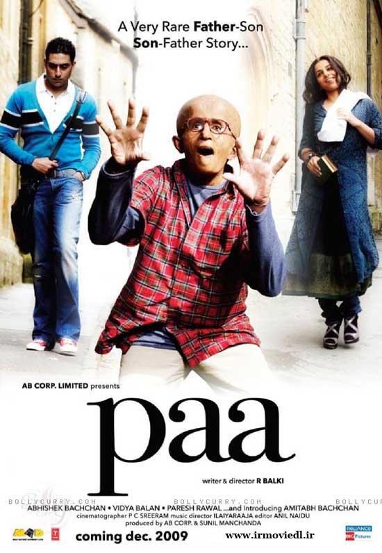 دانلود فیلم هندی پدر دوبله فارسی با لینک مستقیم