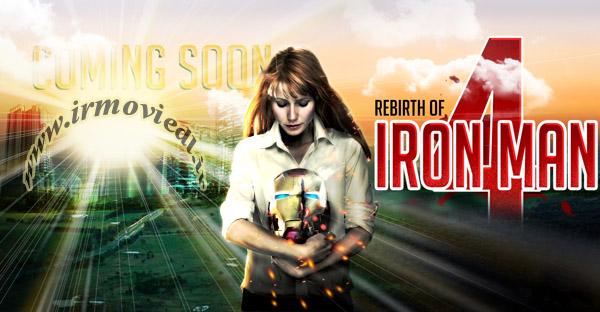 مرد آهنی 4 - Iron Man 4
