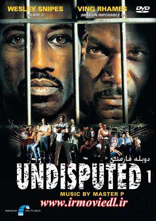 دانلود فیلم Undisputed 1 2002 دوبله فارسی