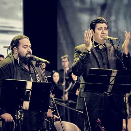 آهنگ رضا صادقی و سالار عقیلی ایران ایران