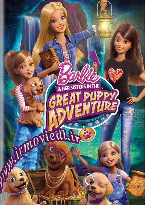 کارتون Barbie And Her Sisters in the Great Puppy Adventure 2015