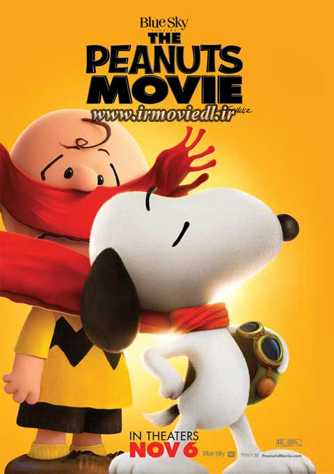 کارتون The Peanuts Movie 2015