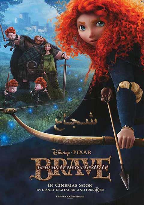 کارتون Brave2012