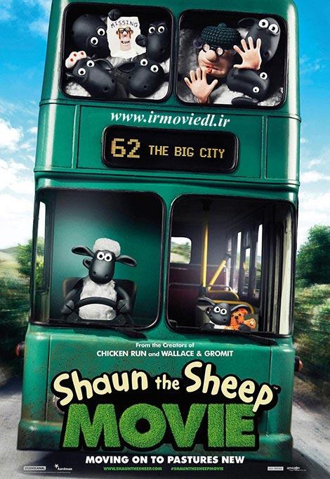 دانلود کارتون گوسفند ناقلا Shaun the Sheep Movie 2015