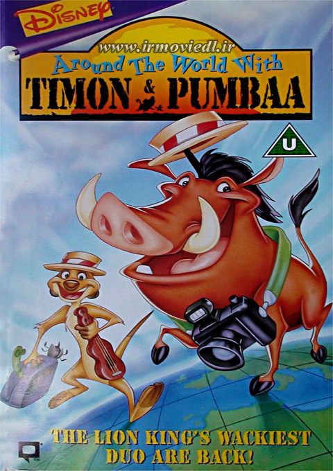 کارتون Around the World with Timon and Pumbaa  1977