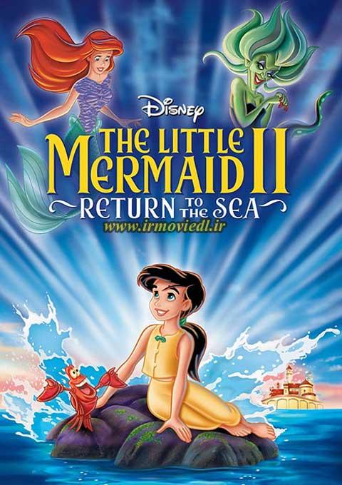کارتون The Little Mermaid 2: Return to the Sea 2000