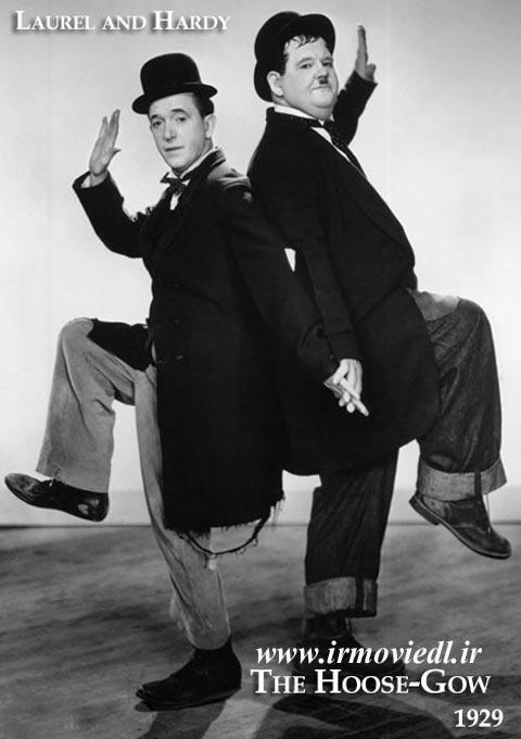 دانلود فیلم لورل و هاردی بنام زندان The Hoose-Gow 1929 با دوبله فارسی