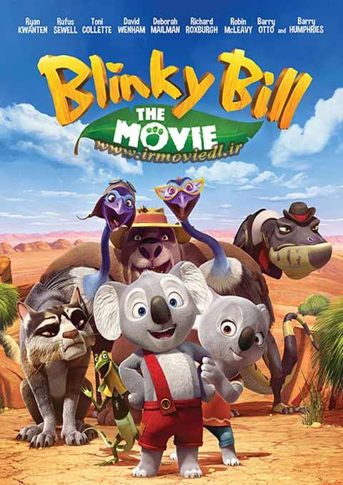 کارتون Blinky Bill the Movie 1998