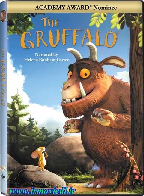 دانلود کارتون کوتاه گروفالو The Gruffalo 2009