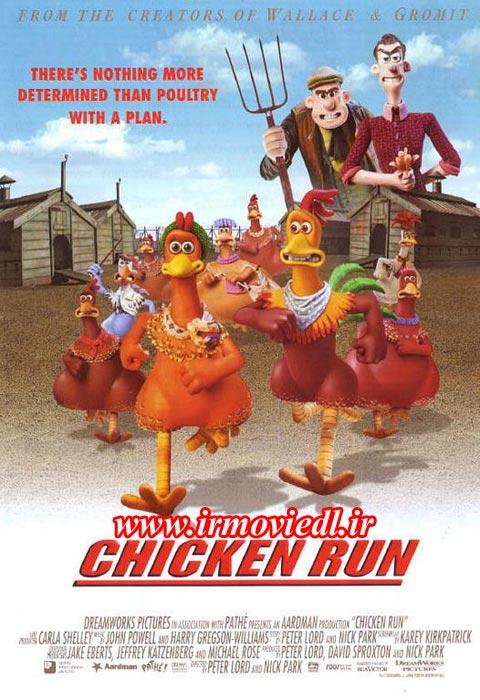 دانلود کارتون فرار مرغی Chicken Run 2000 با دوبله فارسی