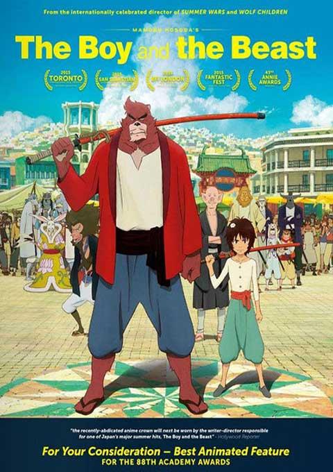 کارتون The Boy and the Beast 2015