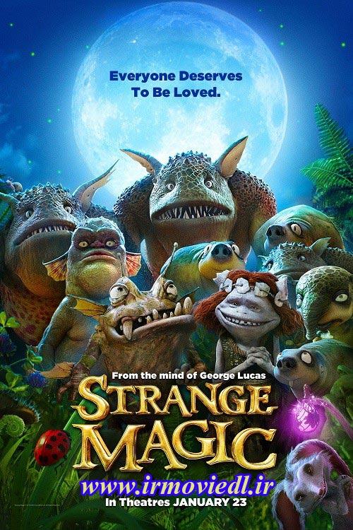 دانلود کارتون جاودی عجیب  Strange Magic 2015