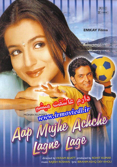 دانلود فیلم هندی دارم عاشقت میشم