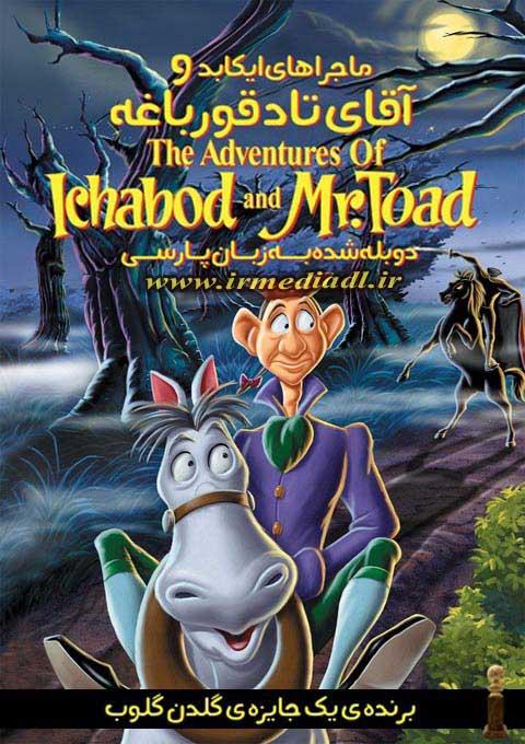 کارتون The Adventures of Ichabod and Mr. Toad 1949