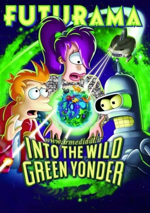 کارتون Futurama: Into the Wild Green Yonder 2009