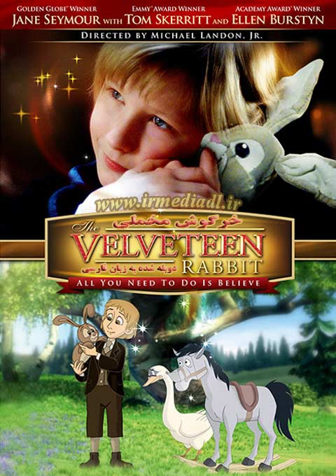 کارتون The Velveteen Rabbit  2009