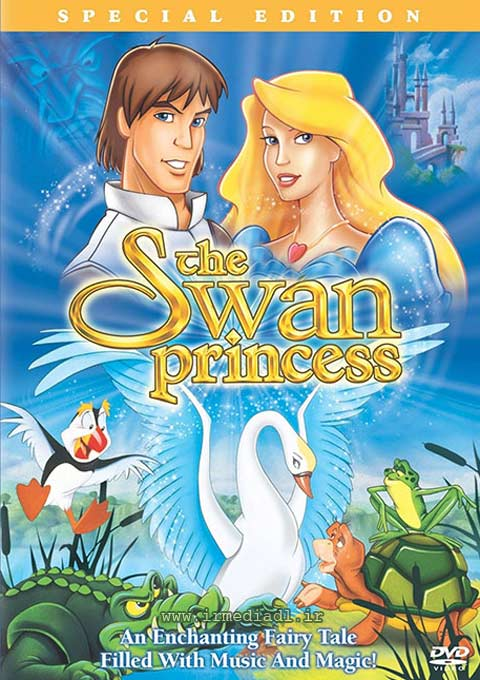 کارتون The Swan Princess 1994
