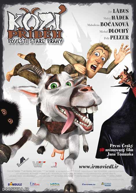 دانلود کارتون Goat Story 2008 ماجراهای بزی با دوبله فارسی