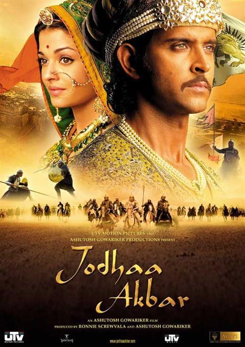 فیلم جودها ، اکبر (فرمانراوای عشق)