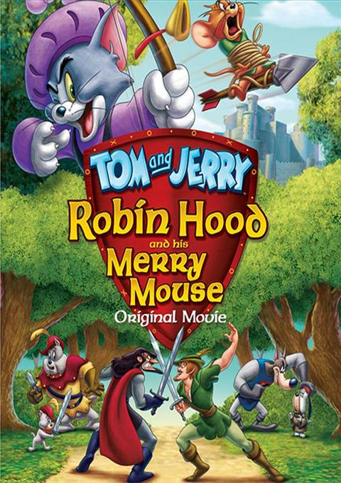 کارتون Tom and Jerry Robin Hood 2012