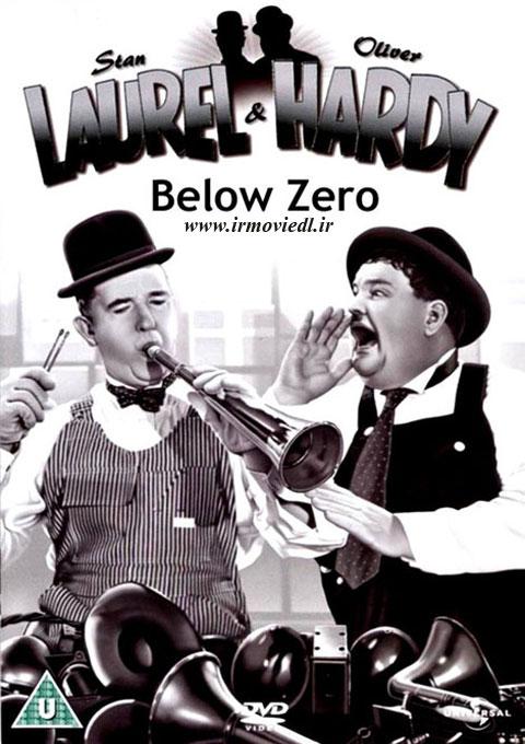 دانلود فیلم لورل و هاردی به نام زیر صفر Below Zero 1930 با دوبله فارسی
