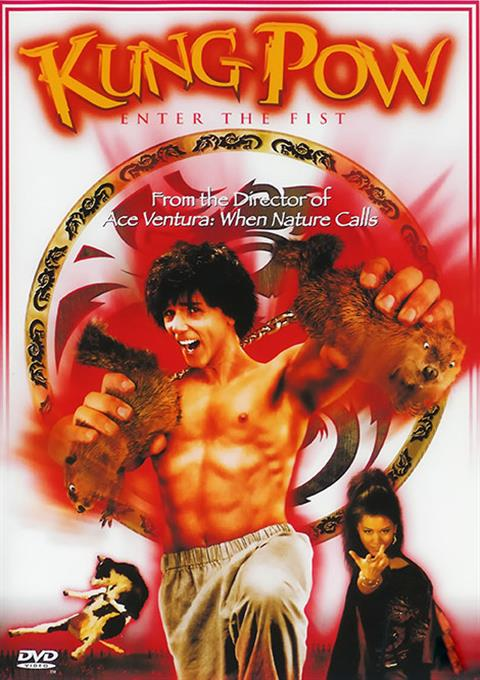 فیلم کونگ پو: مشت وارد می شود
