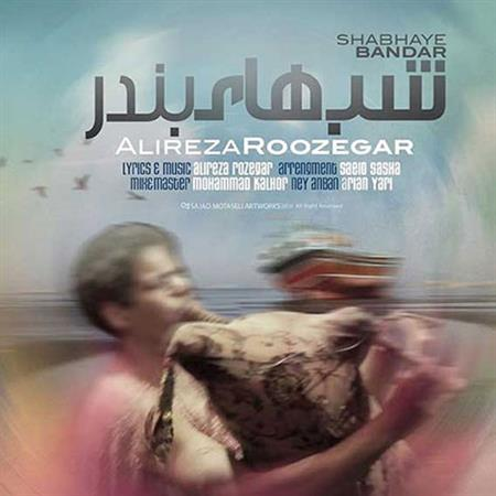 Download The Music Of Alireza Roozegar Called Port Night