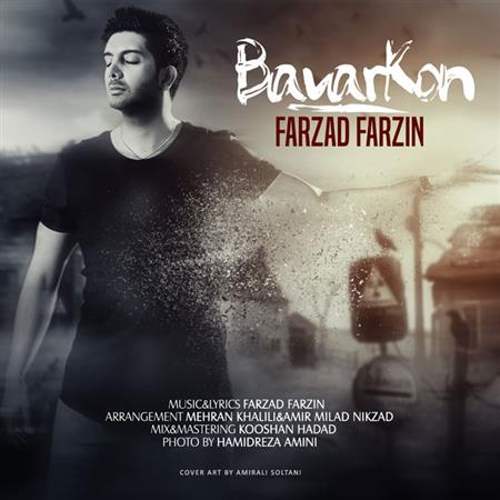 Download The Music Of Farzad Farzin Called Bavar kon