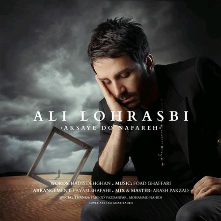 Download The Ali lohrasbi Music Called Akshaye 2 Nafareh