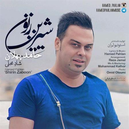 Download The New Music Of Hamed Pahlan Shirin Zaboon