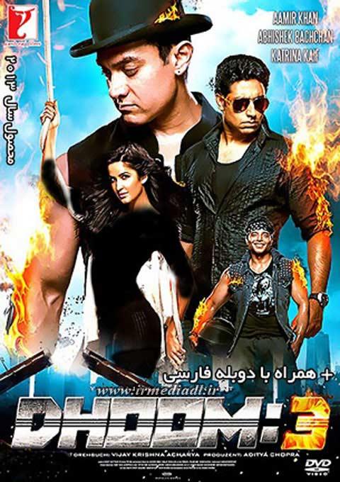 نام بازیگران فیلم dot هندی انفجار دانلود فیلم انفجار 3 Dhoom 3 2013 با دوبله فارسی