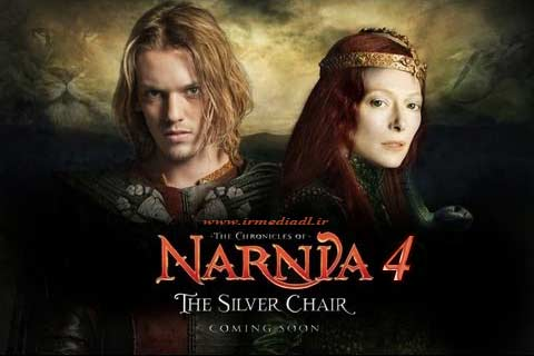 Chronicles of Narnia 4 : The Silver Chair
