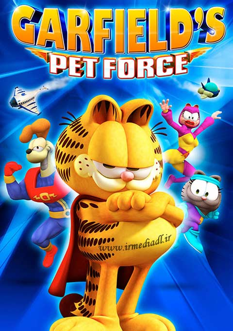 کارتون Garfield's Pet Force 2009