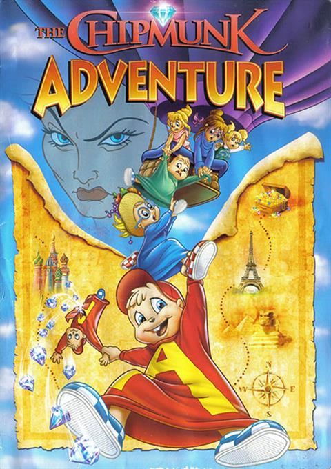کارتون The Chipmunk Adventure 1987