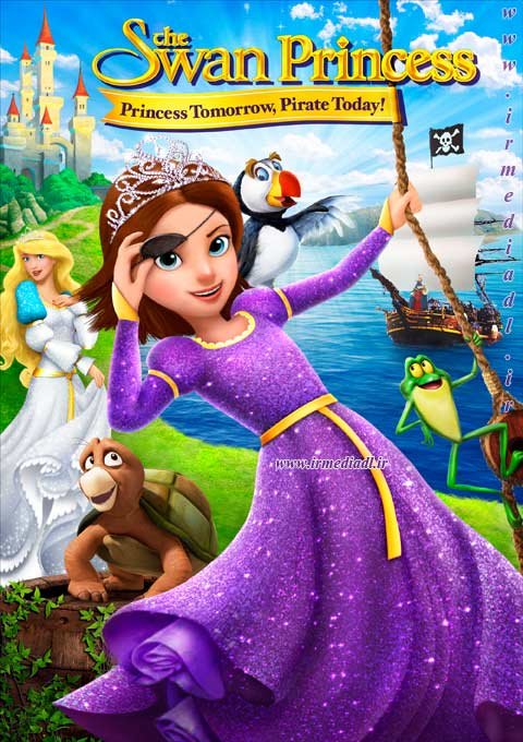 کارتون The Swan Princess: Princess Tomorrow, Pirate Today! 2016