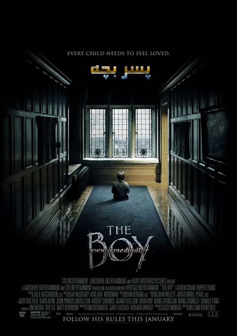 فیلم پسر بچه