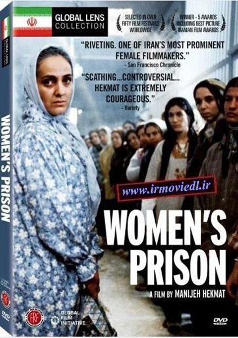 دانلود فیلم زندان زنان